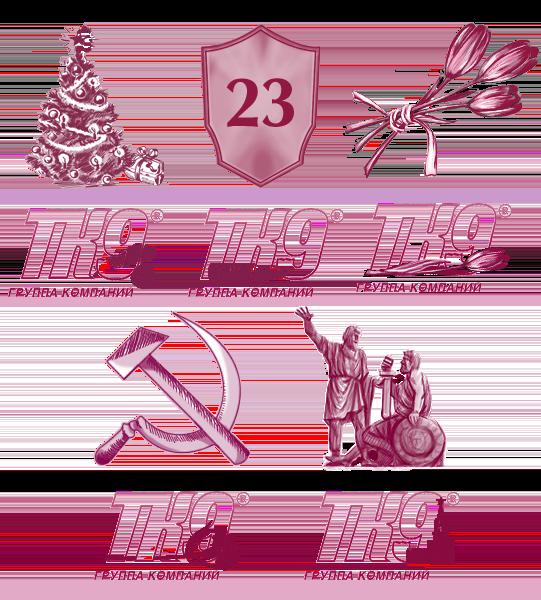 Праздничные иконки для сайта «ТК9» в разделе «Иллюстрации» портфолио дизайн-студии «Aedus Design»