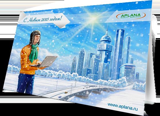 Новогодняя открытка APLANA в разделе «Открытки» портфолио дизайн-студии «Aedus Design»
