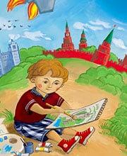 Иллюстрация рекламного модуля АКБ «Держава»