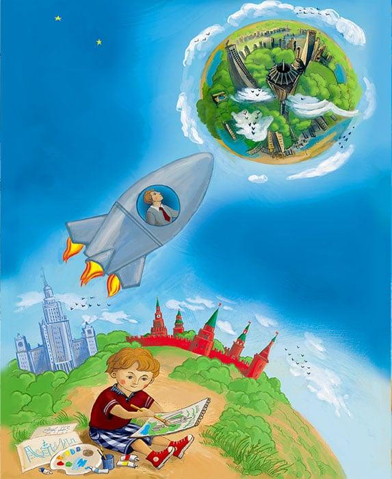 Иллюстрация рекламного модуля АКБ «Держава» в разделе «Иллюстрации» портфолио дизайн-студии «Aedus Design»