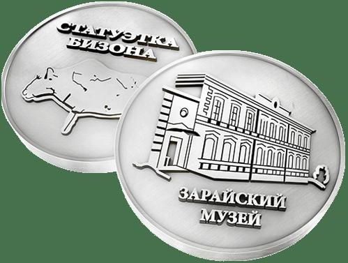 Юбилейные монеты «Зарайский Кремль» в разделе «Разное» портфолио дизайн-студии «Aedus Design»