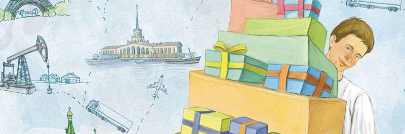 фрагмент иллюстрации для календаря. подарки  – Новости студии дизайна «Aedus Design»