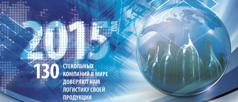 коллаж для календаря. фрагмент – Новости студии дизайна «Aedus Design»