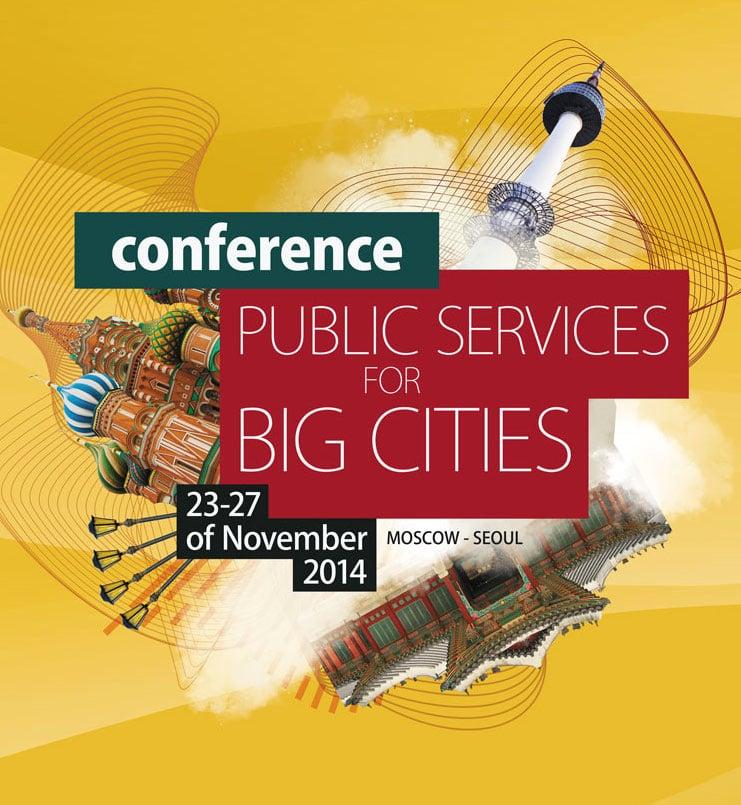 фрагмент дизайна для конференции – Новости студии дизайна «Aedus Design»