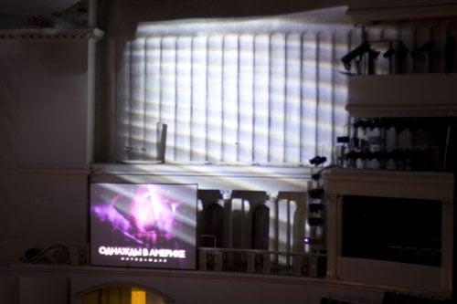 органная инсталляция фото
