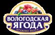 Вологодская ягода