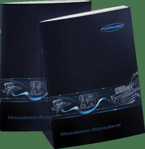 Каталог «Формед» в разделе «Брошюры, каталоги» портфолио дизайн-студии «Aedus Design»