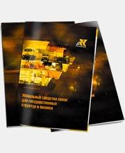 Каталог «РК Телеком»