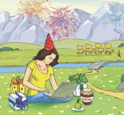 фрагмент иллюстрации для открытки