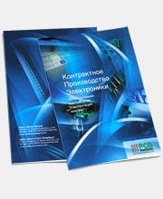 Презентационный каталог PCB
