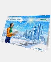 Новогодняя открытка APLANA