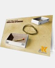 Корпоративная открытка «РК-Телеком»