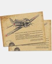 Дизайн открытки Itelligence, 23 февраля