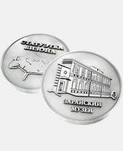 Юбилейные монеты «Зарайский Кремль» в портфолио студии дизайна «Aedus Design»