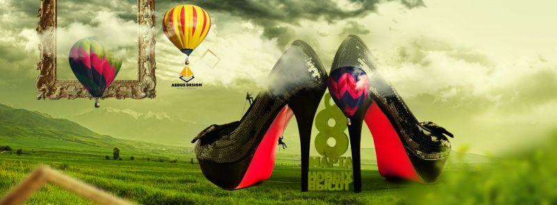 поздравительная открытка студии к 8 марта – Новости студии дизайна «Aedus Design»
