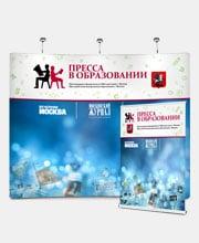 Дизайна стенда pop-up «Вечерняя Москва»