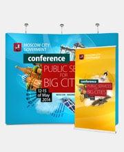 Дизайна стенда pop-up конференции «Public Services for Big Cities» в портфолио студии дизайна «Aedus Design»