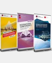 Выставочные стенды конференций и форумов Moscow City Government