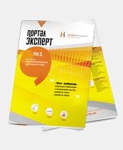 Дизайн буклетов и презентации «Правоконструкция»