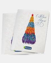 Новогодняя открытка «Интегра»