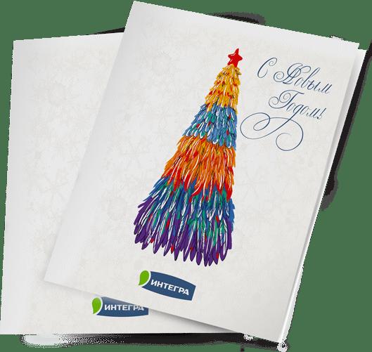 Новогодняя открытка «Интегра» в разделе «Открытки» портфолио дизайн-студии «Aedus Design»