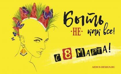 http://aedus-design.ru/webimages/