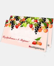 Открытка к 8 марта Itelligence в портфолио студии дизайна «Aedus Design»