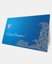Поздравительная открытка ГК «Чайковский текстиль»