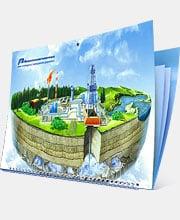 Календарь «Инвестгазавтоматика»