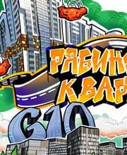 Серия граффити для оформления сайта