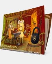 Квартальный календарь «TK9» в портфолио студии дизайна «Aedus Design»