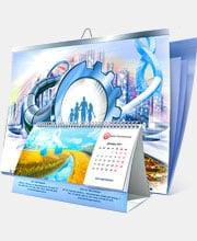 Календарь «Вагонмаш»