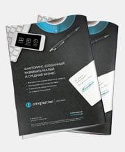 Дизайн рекламного модуля «Открытие | факторинг»