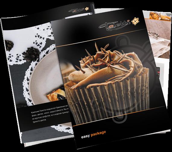 Каталог «Taletti» в разделе «Брошюры, каталоги» портфолио дизайн-студии «Aedus Design»