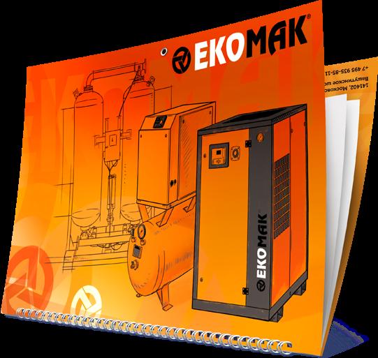 Квартальный календарь «Ekomak» в разделе «Календари» портфолио дизайн-студии «Aedus Design»