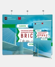 Дизайна стенда pop-up Конференции по развитию сотрудничества с партнерами из стран БРИКС