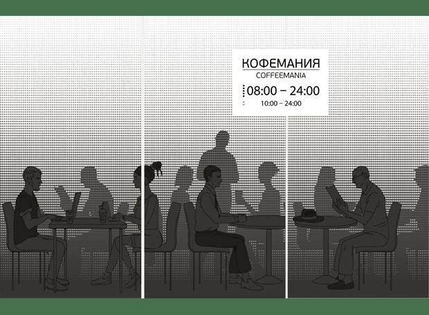 Иллюстративное оформление элементов интерьера кофейни в разделе «Разное» портфолио дизайн-студии «Aedus Design»