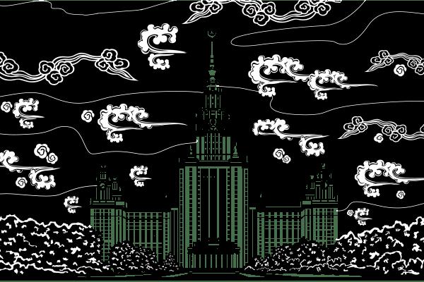 Иллюстрация здания МГУ в стиле корейской графики в разделе «Иллюстрации» портфолио дизайн-студии «Aedus Design»
