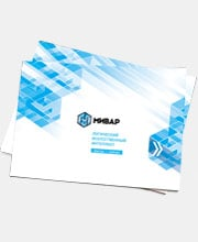 Промо-брошюра «Мивар»