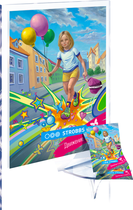 Постеры «Strobbs», детская серия в разделе «Наружная реклама» портфолио дизайн-студии «Aedus Design»