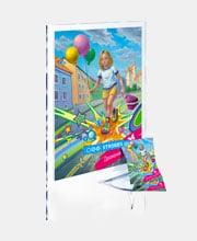 Постеры «Strobbs», детская серия
