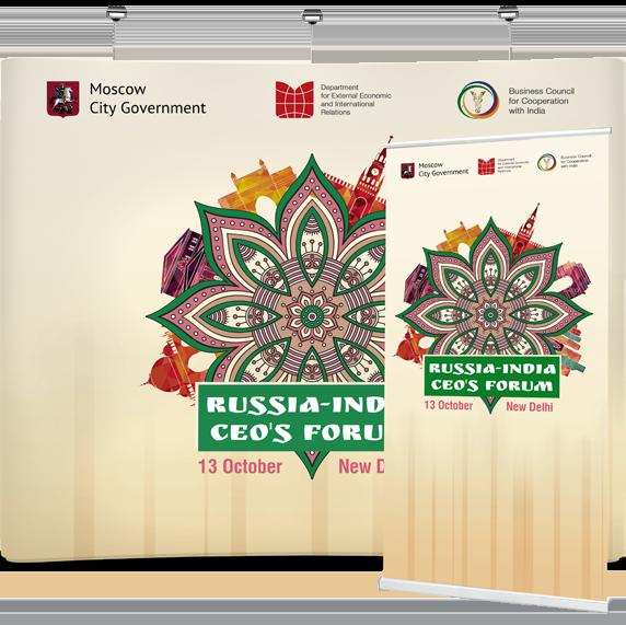 Дизайна стенда pop-up Форума «Russia-India CEOs Forum» в разделе «Наружная реклама» портфолио дизайн-студии «Aedus Design»