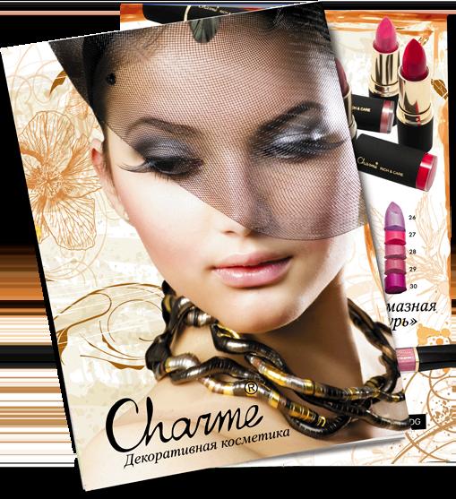 Каталог «Charme» в разделе «Брошюры, каталоги» портфолио дизайн-студии «Aedus Design»