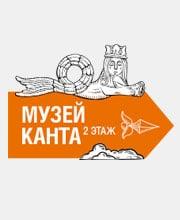 ID Кафедральный Собор, Калининград в портфолио студии дизайна «Aedus Design»