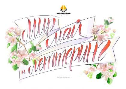 открытка 1 мая