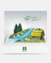 Объемная новогодняя открытка для «ALP group»