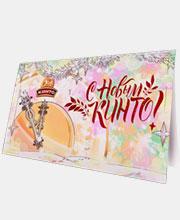 Новогодняя открытка бренда «Кинто»