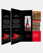 Промо-материалы рекламной акции Tabasco в поездах Сапсан РЖД в портфолио студии дизайна «Aedus Design»