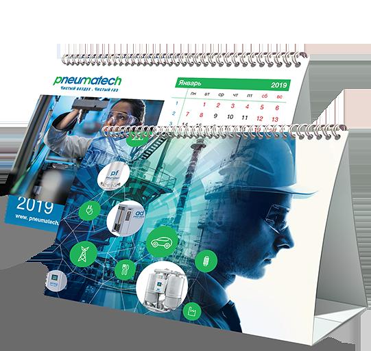 Перекидной календарь-домик «Рneumatech» в разделе «Календари» портфолио дизайн-студии «Aedus Design»
