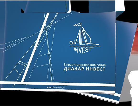 Презентация «Dialar Invest» в разделе «Брошюры, каталоги» портфолио дизайн-студии «Aedus Design»